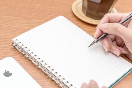 記事を書く