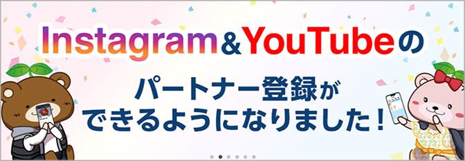 afbのYouTube登録